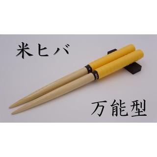 米ヒバ万能型 マイバチ 232【太鼓の達人】(その他)