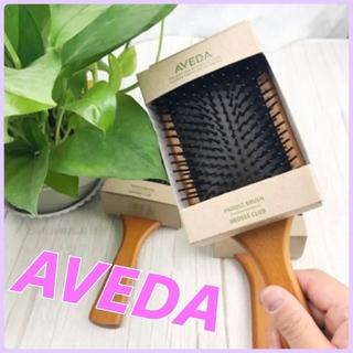 アヴェダ(AVEDA)のパドルブラシ アヴェダ AVEDA ヘアブラシ 木製 くし(ヘアブラシ/クシ)