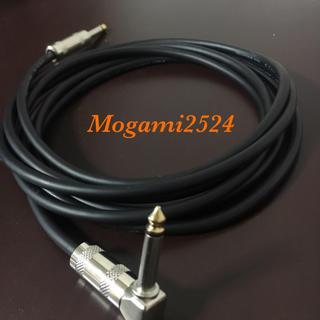 IL型 SL型 5mシールド 5mケーブル MOGAMI2524 ギターシールド(シールド/ケーブル)