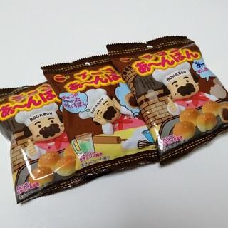 ブルボン(ブルボン)のブルボン チョコあ~んぱん 501円 送料込み♪(菓子/デザート)