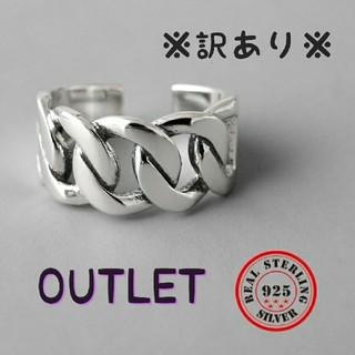 【訳あり】※S925刻印薄い ヴィンテージリング ※サイズ調節可能(リング(指輪))