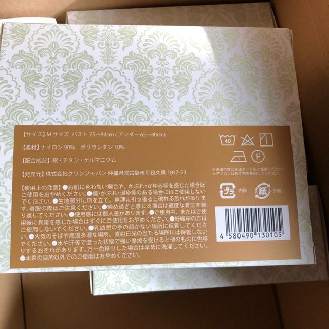 新品 ふわっとマシュマロブラ ナイトブラ  明日花キララ 育乳 バストアップ レディースの下着/アンダーウェア(ブラ)の商品写真