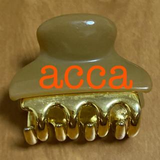 アッカ(acca)のacca ヘアクリップ小(バレッタ/ヘアクリップ)