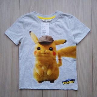 エイチアンドエム(H&M)のH&M 110㎝ Pokemon ポケモン 名探偵ピカチュウ Tシャツ(Tシャツ/カットソー)