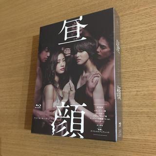 ドラマ 昼顔 平日午後3時の恋人たち Blu-ray BOX 上戸彩 斎藤工(TVドラマ)