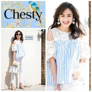 Chesty - 【chesty】オープンショルダーレーストップス☆ オフショルストライプ