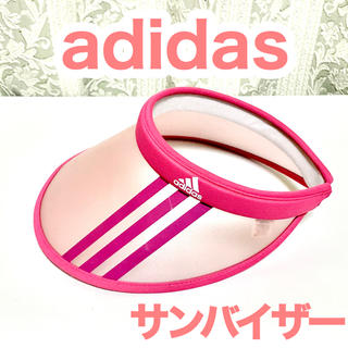 アディダス(adidas)の【アディダス】サンバイザー【adidas】(その他)
