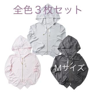 シロノサクラ。 UVパーカー シロノサクラ 〜夏雪草〜 全色3枚セット