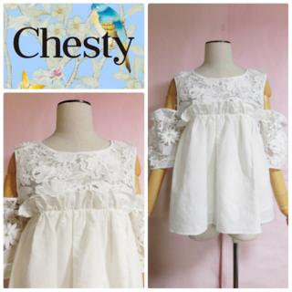 Chesty - 【chesty】オープンショルダーレーストップス☆ オフショルオフホワイト