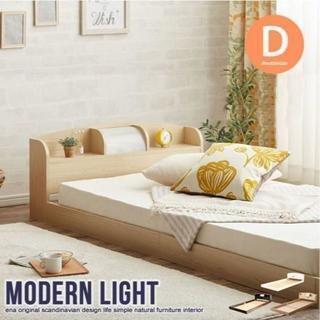 【ダブル】ライト付きローベッド[フロアベッド] Modern Light(ダブルベッド)