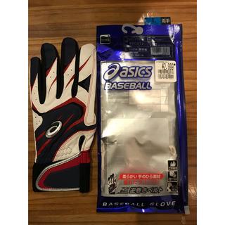 アシックス(asics)の野球バッティンググローブ新品未使用左手用(その他)