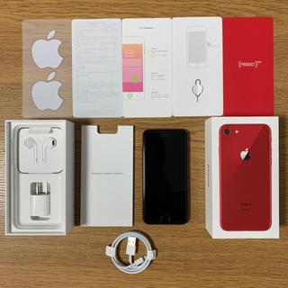 Apple - iPhone 8 256GB product red 本体 simフリー