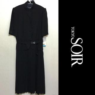 ソワール(SOIR)のTOKYO SOIR ワンピース ソワール 新品 フォーマル 半袖 大きいサイズ(礼服/喪服)