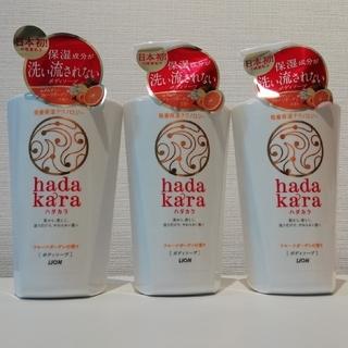 ライオン(LION)のハダカラ ボディソープ フルーツガーデンの香り 本体(500ml)3個セット(ボディソープ/石鹸)