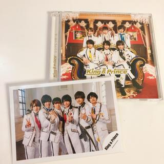 ジャニーズ(Johnny's)のシンデレラガール(初回限定盤B)King & Prince(ポップス/ロック(邦楽))