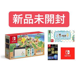 Nintendo Switch - Nintendo Switch ニンテンドースイッチ あつまれどうぶつの森セット