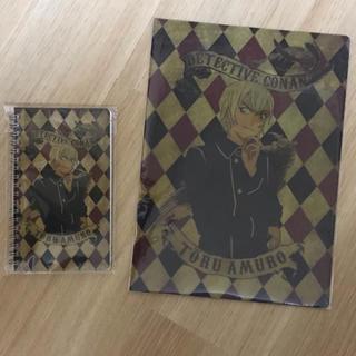 名探偵コナン 安室&赤井 Wポケットクリアファイル リングノート