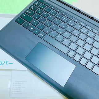 Microsoft - マイクロソフト 【純正】 Surface Pro タイプカバー ブラック