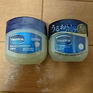 ヴァセリン(Vaseline)のヴァセリン2種セット(ボディクリーム)