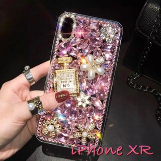 【iPhoneXRケース】ラインストーンデコ キラキラビジュー N°5香水 5番