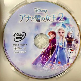ディズニー(Disney)のアナと雪の女王2   DVD(キッズ/ファミリー)