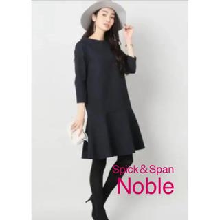 スピックアンドスパンノーブル(Spick and Span Noble)のNOBLE ネイビー ワンピース(ひざ丈ワンピース)