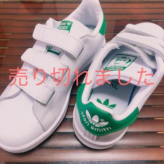 adidas - アディダス スタンスミススニーカー