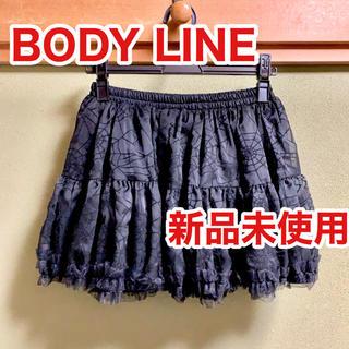 ボディライン(BODYLINE)の【BODY LINE】蜘蛛の巣柄パニエ【新品未使用】(アクセサリー)