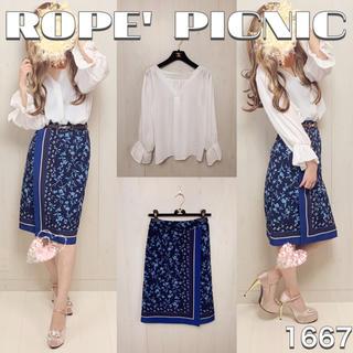 ロペピクニック(Rope' Picnic)の♡コーデ売り1667♡キレイめ♡シアーブラウス×スカーフ風スカート(セット/コーデ)