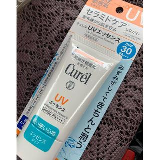Curel - キュレル 日焼け止め UVエッセンス 50g