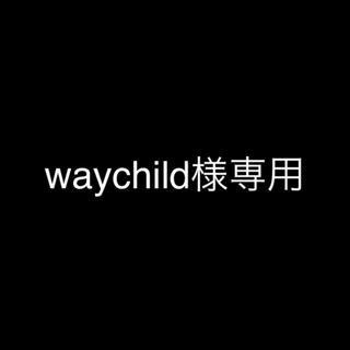 アズールバイマウジー(AZUL by moussy)のwaychild 様専用(Tシャツ(半袖/袖なし))
