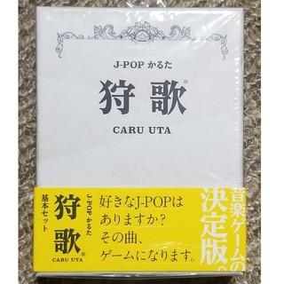 送込【J-POP×かるた 狩歌※CARU UTA※ 基本セット】新品未開封(カルタ/百人一首)