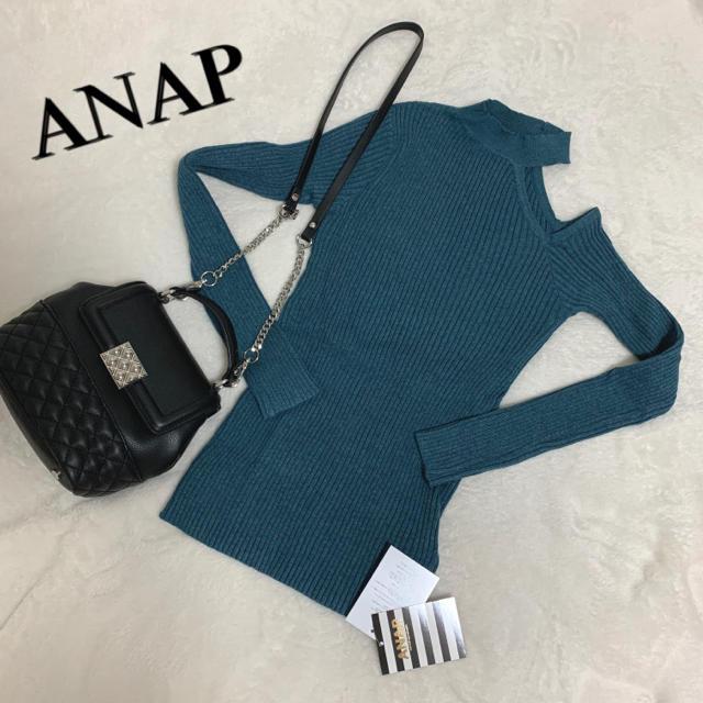 ANAP(アナップ)の最終値下げ★アナップ★アシメオープンショルダーニットトップス レディースのトップス(ニット/セーター)の商品写真