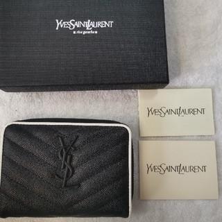 イヴサンローランボーテ(Yves Saint Laurent Beaute)の超人気 イヴサンローラン  財布(財布)
