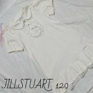 JILLSTUART NEWYORK - No.222【120】極美品 ジルスチュアート ワンピース