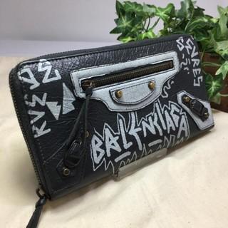 バレンシアガ(Balenciaga)のBALENCIAGA クラシック コンチネンタル(財布)