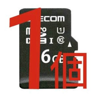 ELECOM - 【未開封】micro SDカード 16GB 1個
