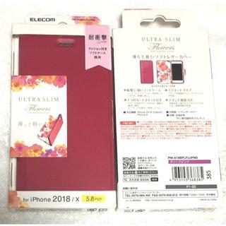 ELECOM - iPhone XS ソフトレザーカバー 薄型女子向磁石付ディープピンク385