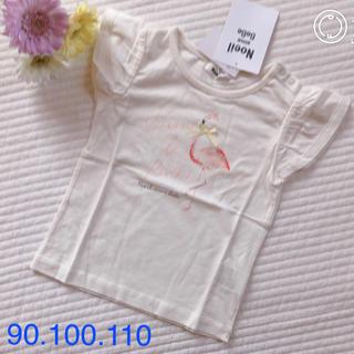 BEBE Noeil - 新品♡べべノイユ フラミンゴTシャツ