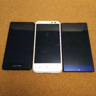 SHARP - ジャンク スマートフォン 3台セット