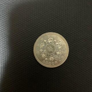 裁判所制度百周年記念硬貨 5000円(貨幣)
