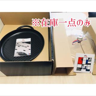 ストウブ(STAUB)の新品未開封 ストウブ   グリルパン 30cm   ドーム型ガラス蓋付き(調理道具/製菓道具)