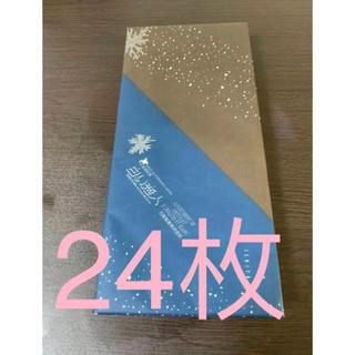 石屋製菓 - 白い恋人24枚 ミックス