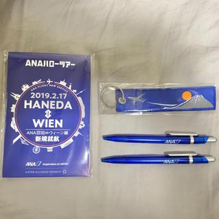 ANA(全日本空輸) - 【激レア・非売品】ANAフライトタグ 富士山 羽生結弦 選手着用