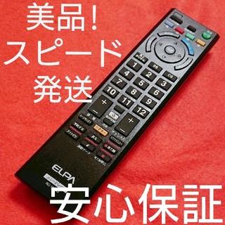 エルパ(ELPA)の【美品】ELPA ソニー対応 テレビ リモコン RC-101SO(その他)