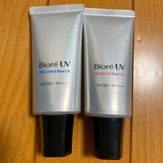 ビオレ(Biore)のビオレUV化粧下地UV 2本セット(化粧下地)