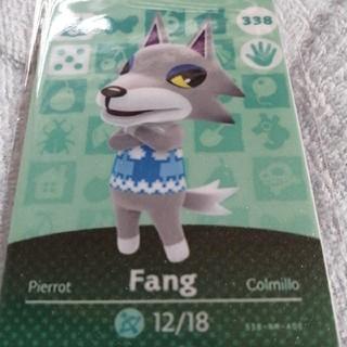 ニンテンドースイッチ(Nintendo Switch)のamiibo どうぶつの森 338 シベリア 新品未使用(携帯用ゲームソフト)