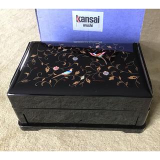 カンサイヤマモト(Kansai Yamamoto)の印章箱 筆箱 化粧品入れ KANSAI(ペンケース/筆箱)