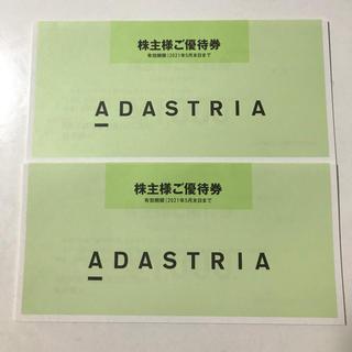 アダストリア 6000円分 ラクマパック