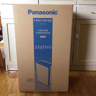 Panasonic - 空気清浄機 ジアイーノ 2100 パナソニック 12畳 ホワイト